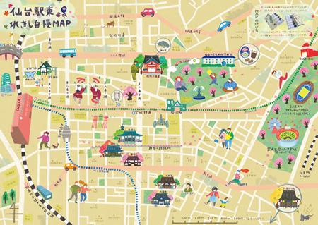 仙台駅東れきし自慢マップ